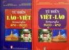 Từ điển Việt - Lào